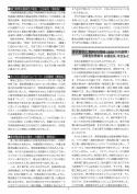 03news2