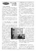 03news6